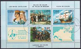 Kuba Block 86 Gestempelt, Internationale Briefmarkenausstellung ESPANA'85 In Madrid - Blocks & Sheetlets