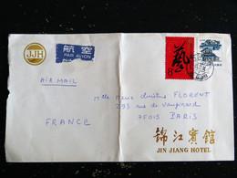 LETTRE CHINE CHINA AVEC YT 2844 FESTIVAL ARTISTIQUE ET YT 2786 ZHEJIANG - Covers & Documents