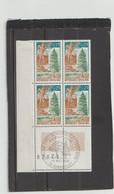 N° 1561 - 0,25 RAMBOUILLET/FORET NOIRE - Jumelage Du 18.05.1968 - COIN DE FEUILLE NUMEROTE - - 1960-1969