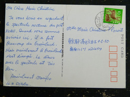 LETTRE JAPON JAPAN NIPPON AVEC YT 1033 CERF SIKA DEER STAG (ABIME) - ROKKOSANHOTEL KOBE - Covers & Documents