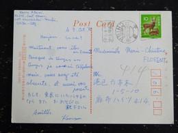 LETTRE JAPON JAPAN NIPPON AVEC YT 1033 CERF SIKA DEER STAG - IZU OSHIMA ISLAND - Covers & Documents