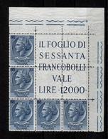 Italia / 1953 Blocco Angolare Di 5 £ 200 TURRITA / TESTONE ** MNH / VF - Blokken & Velletjes