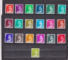 España Serie Fosforo 19 Valores - 1971-80 Nuovi