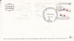 70th ANNIVERSARY OF BEZALEL ACADEMY OF ARTS AND DESIGN, JERUSALEM, ACADÉMIE ARTS ET DESIGN. ISRAEL FDC 1976.- LILHU - Altri