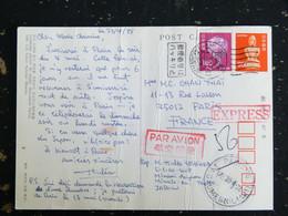 LETTRE JAPON JAPAN NIPPON AVEC YT 1192 MASQUE NO ET YT 1179 HANIWA - EXPRESS CACHET HOROPLAN PARIS 56 AV. DAUMESNIL - Covers & Documents