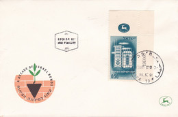 A DECADE OF ISRAEL BONDS, UNE DÉCENNIE D'OBLIGATIONS ISRAÉLIENNES. ISRAEL FDC 1961 HAIFA.- LILHU - FDC