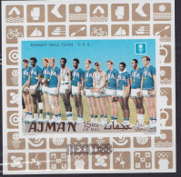1968 Ajman / Adschman Team USA ** MNH Basket-ball Basketball  Baloncesto [du75] - Hockey (Field)