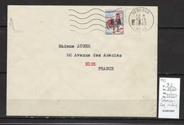 Algerie -EA  -Tebessa- Bone - 01/1963 - Coq Inadmis - Covers & Documents