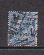 IRELAND    1922    2 1/2d  Blue    Printed  By  Dollard    USED - Used Stamps