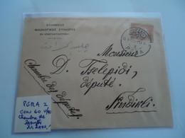 SMYRNE  TURKEY   COVER 1911 PERA ΕΛΛΗΝΙΚΟΣ  ΦΙΛΟΛΟΓΙΚΟΣ ΣΥΛΛΟΓΟΣ - 1837-1914 Smyrna