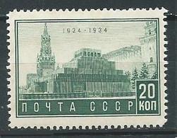 URSS YT N°517 Mort De Lénine Neuf/charnière * - Unused Stamps