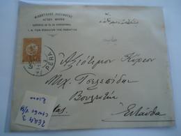SMYRNE  TURKEY   COVER 1911 PERA  ΦΙΛΟΠΤΩΧΟΣ ΑΔΕΛΦΟΤΗΣ ΑΓΙΙΟΥ ΜΗΝΑ ΣΕΒΟΥΛΕΥΤΗΤΣΕΛΕΠΙΔΗ - 1837-1914 Smyrna