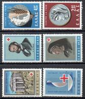 GRECE 1963 * - Unused Stamps