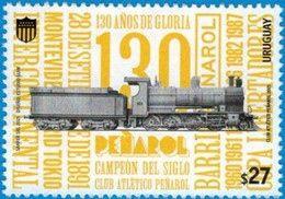2021 URUGUAY MNH 130 Years Of Glory CLUB PEÑAROL Football Soccer Futbol WORLD CHAMPION Train Locomotive Chemin De Fer - Uruguay