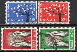 GRECE 1962 O - Used Stamps