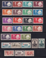 MARTINIQUE - ANNEE 1945 COMPLETE ! - YVERT N° 199/225 * MLH - COTE 2022 = 26.25 EUROS - - Unused Stamps