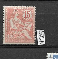 Lot Mouchon N 125  Neuf **  Côte 65€ - Unused Stamps