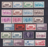 MARTINIQUE - YVERT N° 175/198 * MLH - COTE 2022 = 28.5 EUROS - - Unused Stamps