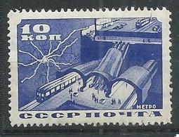 URSS YT N°552 Inauguration Du Métro De Moscou Neuf ** - Unused Stamps