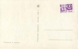 Seychelles 1921 Rare Species Catalog * - Seychelles (...-1976)