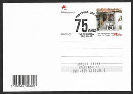 Portugal Entier Postale 2015 Portugal Dos Pequenitos 70 Ans Parc Loisir Coimbra Cachet Postal Stationery Theme Park Pmk - Postal Stationery