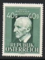 1949 - 941 - ** -  125. Geburtstag Von Anton Bruckner - 1945-60 Unused Stamps