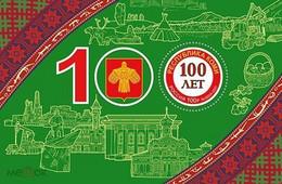 RUSSIE/RUSSIA/RUSSLAND/ROSJA 2021** MI..3027 (Bl.328),ZAG..2803,YVERT.Komi Republic MNH ** - Unused Stamps