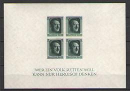 ГЕРМАНИЯ    Michel  БЛОК # 8   1937  MNH* - Blocks & Kleinbögen