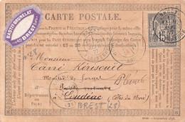 Carte Précurseur De BREST Pour LOUDEAC En 1877 ( 15 C Sage ) - 1877-1920: Semi-moderne Periode