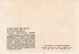 Gabon Stаmр * 1915 Euro - Unclassified