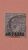 GRANDE-BRETAGNE - Postage Revenue - Timbre 1902 : Anniversaire De L'avènement Du Roi Edouard VII - Used Stamps