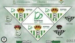 España HR 139 - Famous Clubs