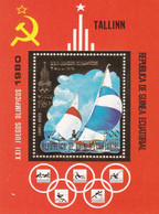 Guinea Ecuatorial Hb Michel 289 - Summer 1980: Moscow