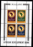 MALAWI - 1969 AFRICAN DEVELOPMENT BANK ANNIVERSARY MS FINE MNH ** SG MS338 - Malawi (1964-...)