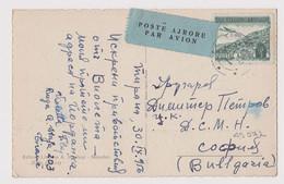 ALBANIA 1950s Airmail To Bulgaria W/Rare Stamp Shkodra View Postcard CPA (49072) - Albania