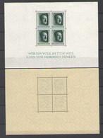 ГЕРМАНИЯ    Michel  БЛОК # 7   1937  MNH** - Blocks & Kleinbögen