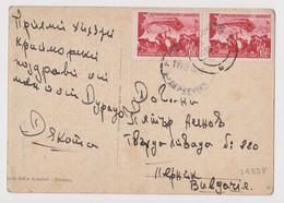 Albania 1940s Postcard CPA W/Steam Locomotive Stamps View DURESS Sent To Bulgaria (34378) - Albania
