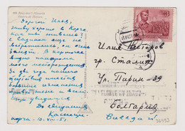 Albania 1950s Photo Postcard CPA W/Rare Stamp View HIMARA To Bulgaria (36993) - Albania