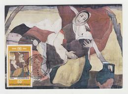 Bulgaria Bulgarian Art 1981 Maximum Maxi Card MK Woman Breastfeeding Baby Carry (17798) - Briefe U. Dokumente