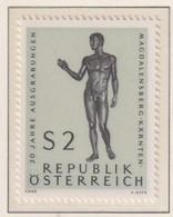 AUSTRIA  -  1968 Magdalensberg Statue 2s Never Hinged Mint - 1961-70 Unused Stamps