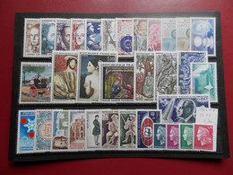 FRANCE ANNEE COMPLETE 1967 SOIT 33 TIMBRES NEUFS SANS CHARNIERE NI TRACE 1ER CHOIX - 1960-1969