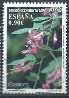 ESPAGNE SPAIN SPAIN ESPAÑA 2013 JOINT ISSUE WITH JAPAN:LESPEDEZA THUNBERGI USED ED 4836 MI 4835 SG 4812 SC 3944B YT 4540 - 2011-... Usati