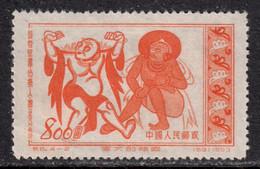 China P.R. 1953 Mi# 216 (*) Mint No Gum - Short Set - Scenes From Tunhuang Murals - Ungebraucht
