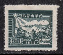 East China 1949 Mi# 50 C (*) Mint No Gum - Short Set - Train And Postal Runner (1949) - Sonstige
