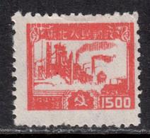 Northeast China 1949 Mi# 147 (*) Mint No Gum - Factory - Nordostchina 1946-48