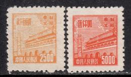 Northeast China 1950 Mi# 193-194 (*) Mint No Gum - Wmk. Zigzag Lines - Short Set - Gate Of Heavenly Peace - Nordostchina 1946-48