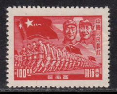 Southwest China 1949 Mi# 10 (*) Mint No Gum - Short Set - Chu Teh, Mao And Troops - Südwestchina 1949-50