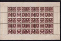 Monaco  Une Feuille  Entière 1c   N° 154  Brun-lilas  Coin Daté  25 : 04: 1938  ( Tache Et Usure Sur  Le Pourtour ) - Neufs