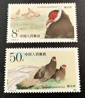 1989China2223-2224Birds - Pájaros Cantores (Passeri)