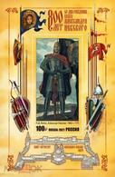 RUSSIE/RUSSIA/RUSSLAND/ROSJA 2021** MI.3039 (Bl.329),,ZAG..2815,YVERT. Prince Alexander Nevsky. Painting Of Pavel Ko - Neufs